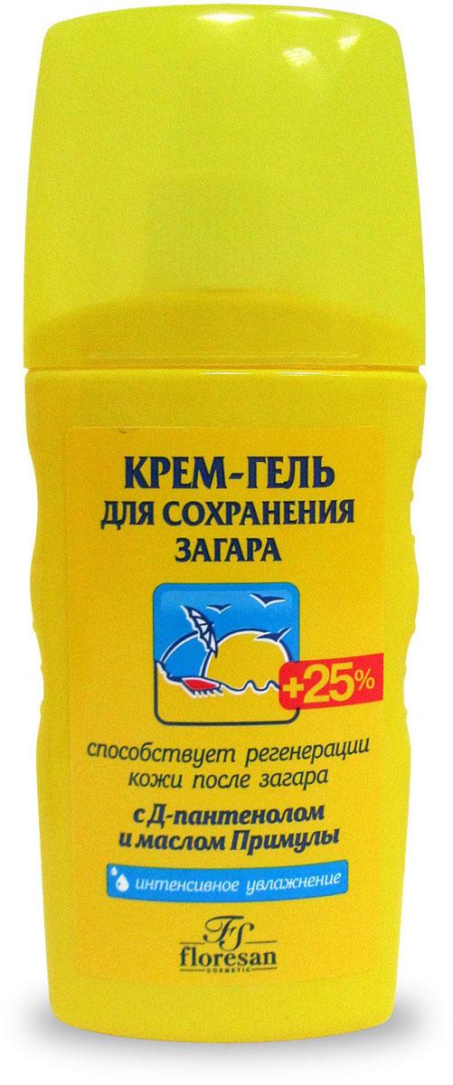 Floresan Крем-гель для сохранения загара, 170 мл9012582Floresan Крем-гель для сохранения загара 170 мл Высокоэффективное средство для ухода за кожей лица и тела после длительного пребывания на солнце. Входящий в состав средства витамин F увлажняет, успокаивает и освежает раздраженную солнцем кожу. Д-пантенол снимает покраснения после инсоляции, предупреждая появление ожогов. Кокосовое масло и экстракт календулы питают и увлажняют кожу. Результат- красивый, стойкий загар без пересушенной кожи! Регенерирующее действие, стойкий и безопасный загар.