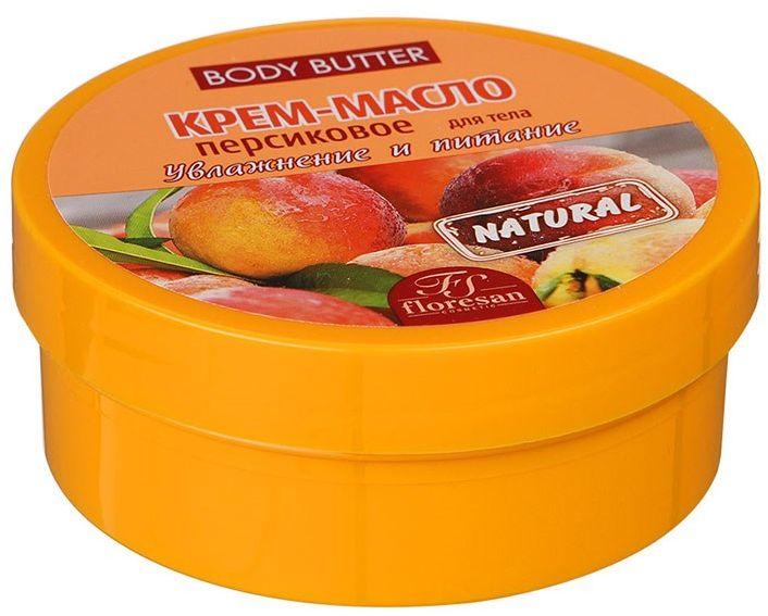 Floresan Body Butter Крем-масло для тела Персиковое, 200 мл66-Ф-280Floresan BODY BUTTER Крем-масло для тела Персиковое 200 мл
