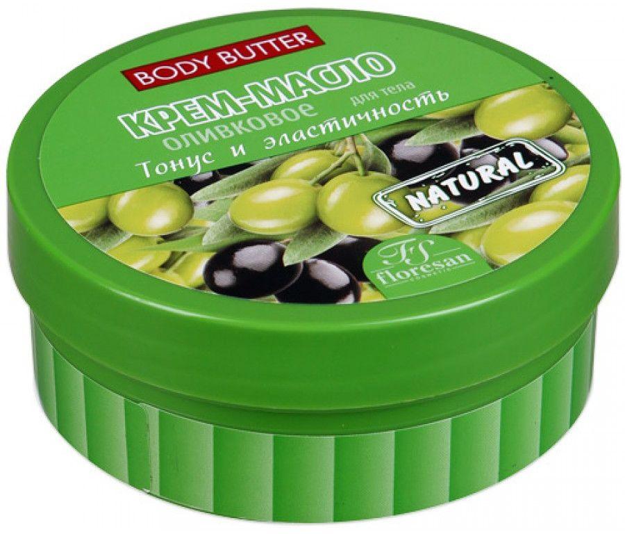 Floresan Body Butter Крем-масло для тела Оливковое, 200 мл66-Ф-281Floresan BODY BUTTER Крем-масло для тела Оливковое 200 мл с великолепной шелковистой текстурой интенсивно увлажняет кожу, делая ее мягкой и эластичной. Высокое содержание антиоксидантов и витамина Е, входящие в состав оливкового масла продлевает молодость вашей кожи. Увлажняющий эффект сохраняется до 24 часов.