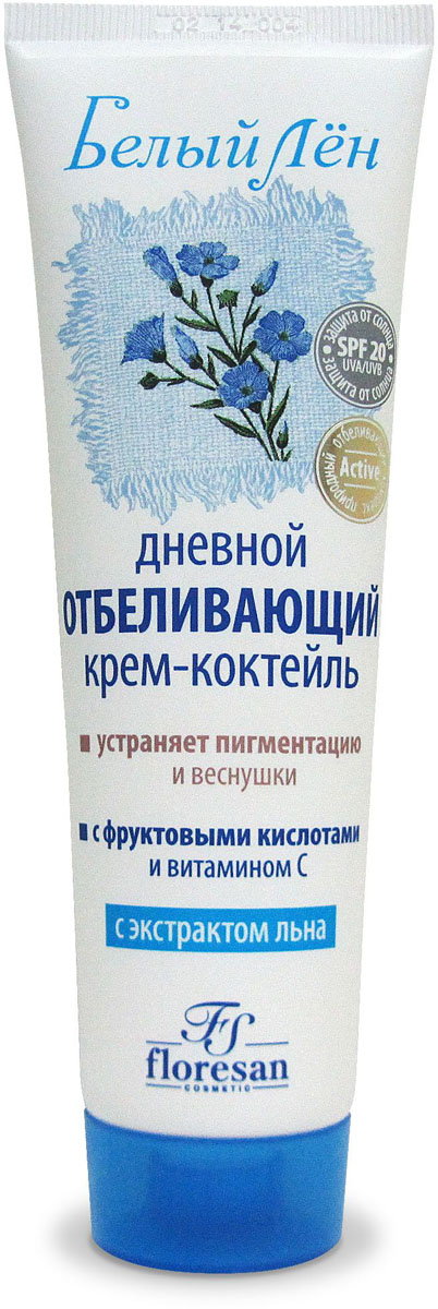 Floresan Белый лен Крем-коктейль отбеливающий дневной, защита от солнца, 75 мл66-Ф-31Floresan Белый лен Крем-коктейль отбеливающий дневной. Защита от солнца. 75 мл с усиленным комплексом UVA/UVB фильтров и мощными депигментирующими компонентами разработан для защиты кожи от солнца и борьбы с пигментацией, вызванной воздействием УФ лучей.Фруктовые кислоты отшелушивают верхний слой эпидермиса, устраняя избыточную пигментацию, экстракт огурца и витамин С осветляют и выравнивают общий тон кожи, предотвращая появление веснушек и пигментных пятен. Экстракт семян льна питает и увлажняет кожу, делая ее мягкой и эластичной. Результат – надежная защита от солнца + отбеливающий эффект! Отбеливает, подавляет выработку меланина, устраняет пигментацию, веснушки и красные пятна.