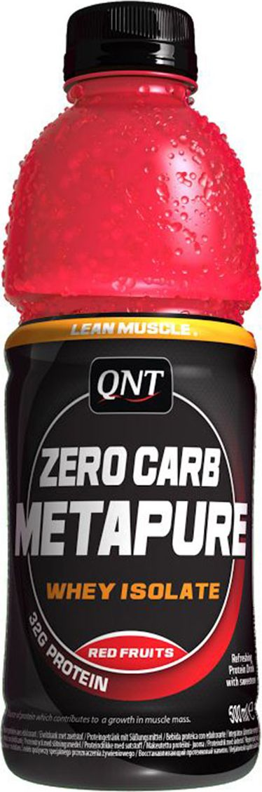 QNT Напиток Изолята Metapure, фруктовый, 500 млХот Шейперсготовые к употреблению коктейли с соломинкой просто кладутся в сумку и пьются, как только легкий голод даст о себе знать. Таким образом, больше не нужно смешивать порошок на работе или в машине. Каждая упаковка Tetrapak содержит не менее 20 г белков. Вкусные и приятные, благодаря содержанию молока, они помогут Вам продержаться до следующего приема пищи!