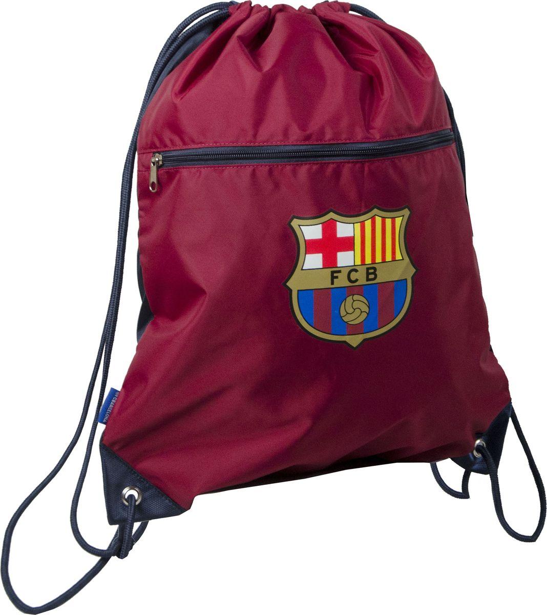 Мешок универсальный Atributika & Club Barcelona, цвет: бордовый, 20 л. 1892518925Мешок Atributika & Club выполнен из 100% полиэстера. Он выполняет функции рюкзака, благодаря плечевым лямкам, которые надежно фиксируют изделие у его верхнего основания. Мешок с вышитым логотипом клуба отлично подойдет для сменной обуви или для прочих аксессуаров. Мешок имеет 2 отделения, одно из которых закрывается на молнию.
