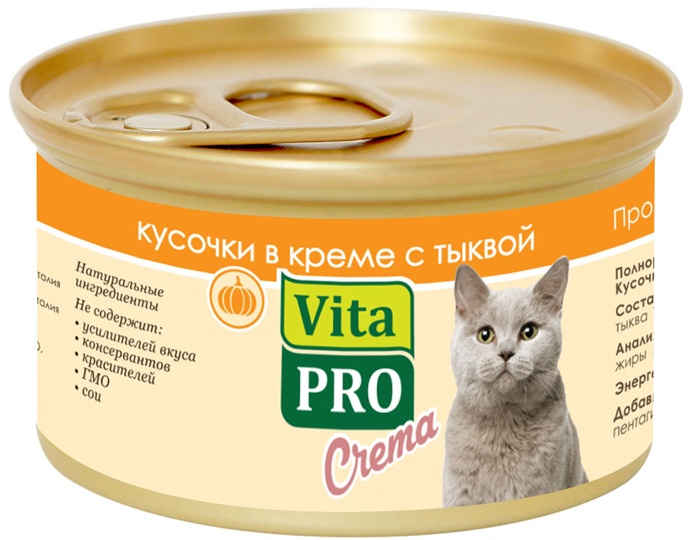 Консервы Vita Pro Crema, для кошек от 1 года, с тыквой, 85 г5563015Аппетитные мясные кусочки в креме со вкусом тыквы. Отборные ингредиенты, нежнейший вкус и сбалансированный состав удовлетворят потребности даже самых привередливых животных. Без искусственных красителей и консервантов.