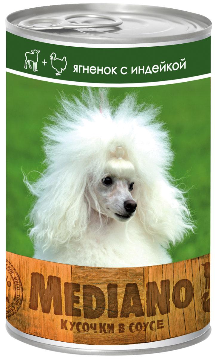 Консервы Vita Pro Mediano, для собак, с ягненком и индейкой, 405 г0120710Полнорационный корм для средних пород собак в виде мясных кусочков в соусе. Не содержит ГМО, усилителей вкуса, ароматизаторов и красителей.