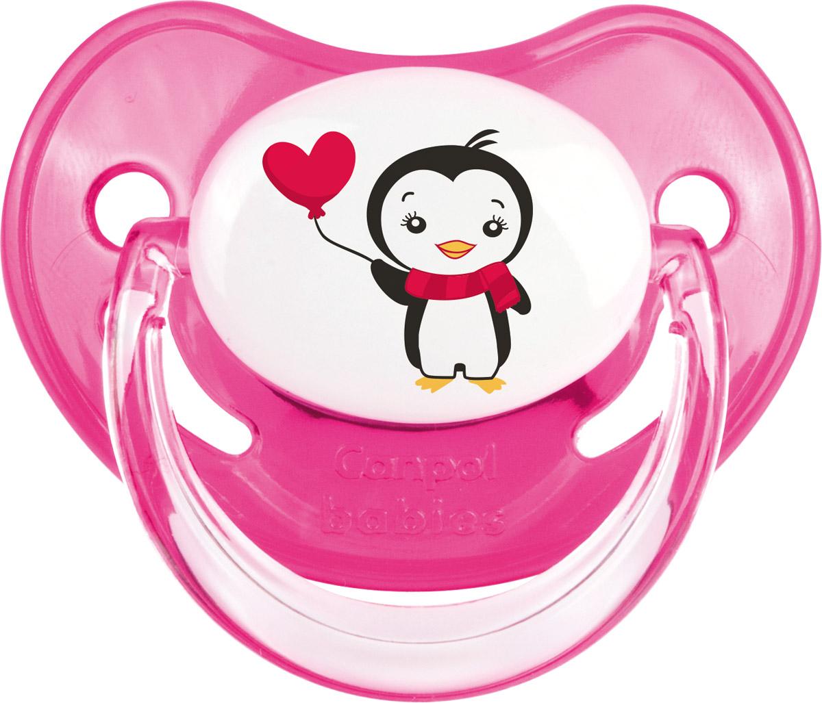 Canpol Babies Пустышка силиконовая ортодонтическая Penguins от 6 до 18 месяцев цвет розовый пустышка canpol фрукты силикон ортодонтическая от 6 месяцев розовый 22 551