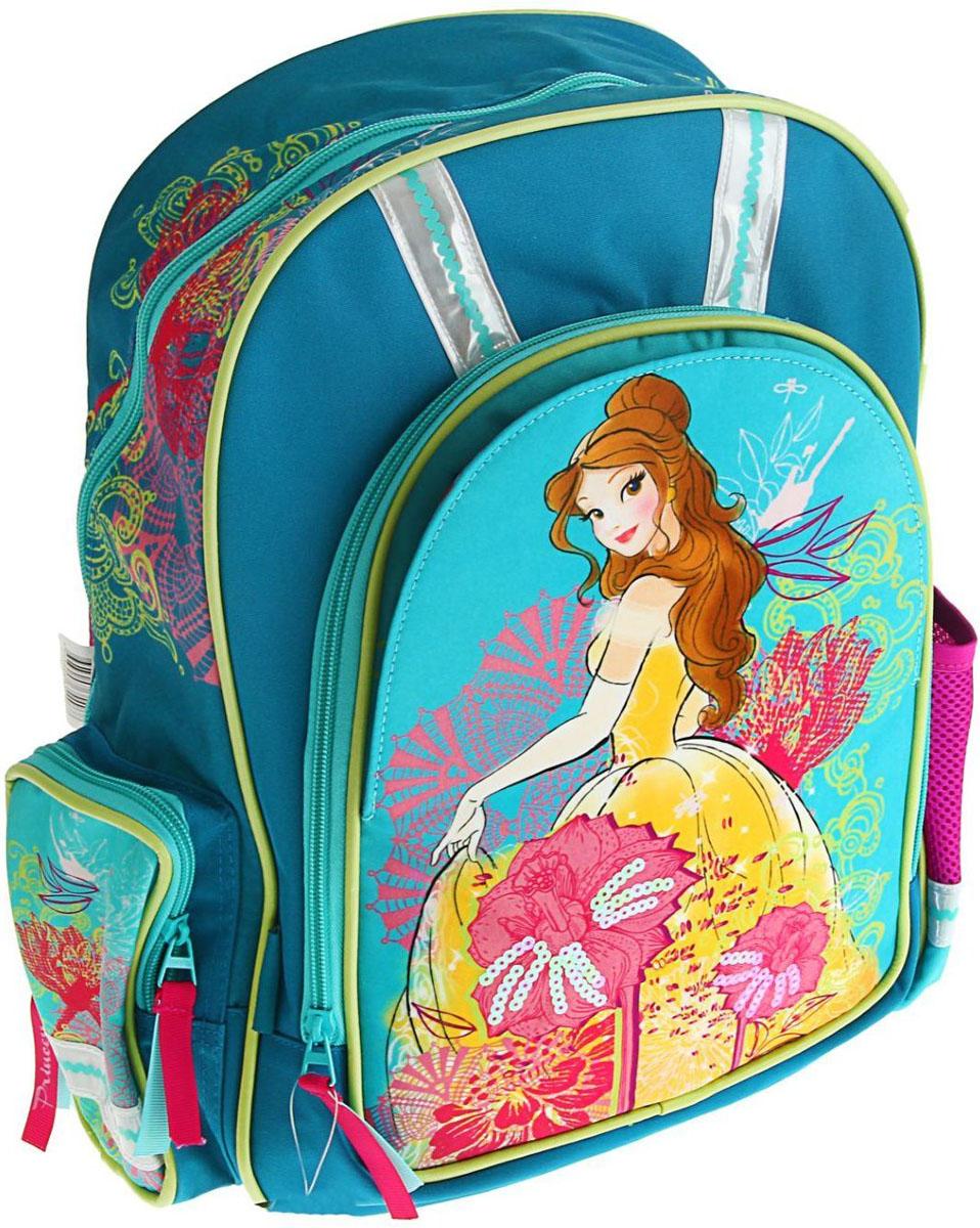 Disney Рюкзак Принцесса цвет темно-зеленый бирюзовый72523WDРюкзак школьный эргономичная спинка Disney Принцесса 39*30*12, для девочки, бирюза — это более мягкая, по сравнению с ранцем, эргономичная текстильная школьная сумка, обладающая оригинальным дизайном и большой вместительностью.В спинку такого рюкзака вставлена пенка, а на местах максимального соприкосновения с телом ребёнка (лопатки, поясница, плечи) ещё и нашиты дополнительные мягкие подушечки, которые дают возможность циркулировать воздуху, обеспечивая комфортные ощущения для спины.Именно такой рюкзак, по мнению врачей-ортопедов, считается оптимальным для школьников начальных и средних классов.