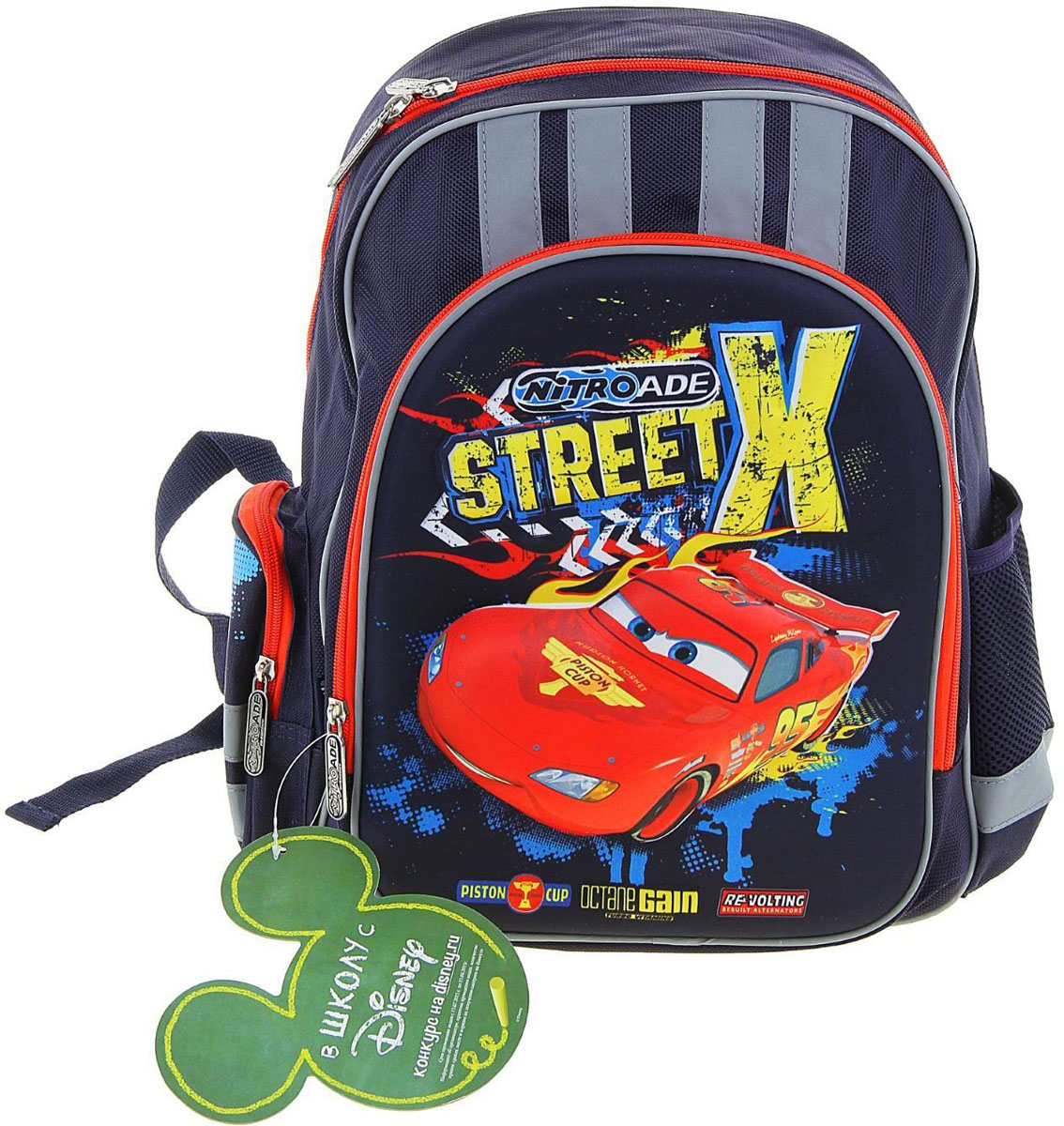Disney Рюкзак Cars цвет фиолетовый синий72523WDРюкзак школьный эргономичная спинка Disney Cars 38*29*13, для мальчика, синий — это более мягкая, по сравнению с ранцем, эргономичная текстильная школьная сумка, обладающая оригинальным дизайном и большой вместительностью.В спинку такого рюкзака вставлена пенка, а на местах максимального соприкосновения с телом ребёнка (лопатки, поясница, плечи) ещё и нашиты дополнительные мягкие подушечки, которые дают возможность циркулировать воздуху, обеспечивая комфортные ощущения для спины.Именно такой рюкзак, по мнению врачей-ортопедов, считается оптимальным для школьников начальных и средних классов.