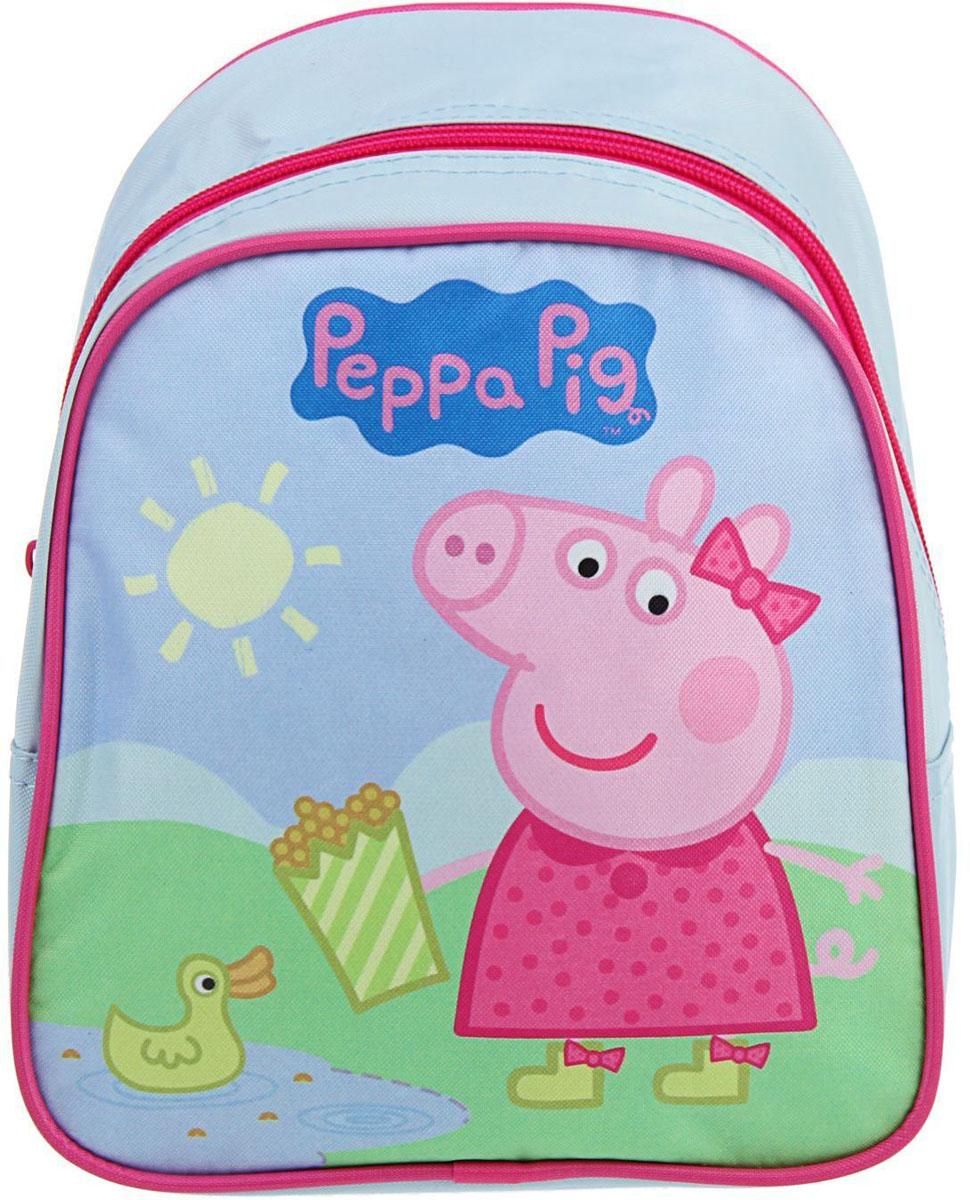 Peppa Pig Рюкзак детский Утка цвет голубой1392302Яркий, пёстрый и невероятно милый Рюкзачок детский Свинка Пеппа. Утка 23*19*8 см позволит вашему чаду почувствовать себя самостоятельным, приучит его к аккуратности и дисциплине.Такой изысканный текстильный мини-рюкзак девочки могут использовать как косметичку, складывая туда детскую помаду и блёстки. А парни с удовольствием положат туда несколько любимых машинок и футбольный мяч или, позабыв обо всём, будут бегать с друзьями во дворе, поместив сумку себе за спину.Рюкзачок детский Свинка Пеппа. Утка 23*19*8 см — прекрасный подарок ребёнку на день рождения или стимул начать подготовку к новому учебному году. Осчастливьте своё дитя красивой и надёжной вещью, и его радостная улыбка будет для вас заслуженной наградой!