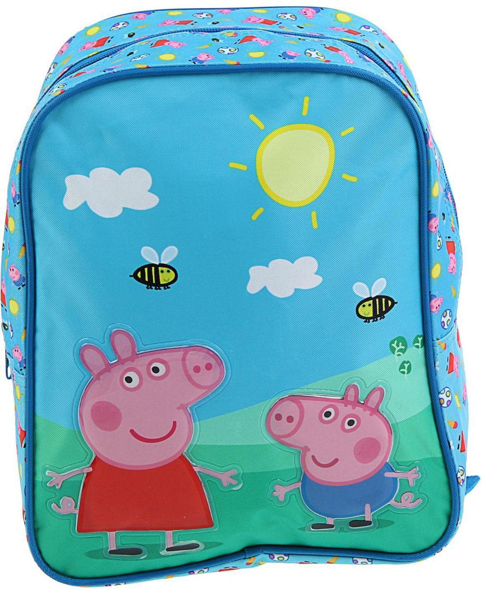 Peppa Pig Рюкзак детский Свинка Пеппа72523WDЯркий, пёстрый и невероятно милый Рюкзачок детский Свинка Пеппа 28*21*12,5 см, голубой позволит вашему чаду почувствовать себя самостоятельным, приучит его к аккуратности и дисциплине.Такой изысканный текстильный мини-рюкзак девочки могут использовать как косметичку, складывая туда детскую помаду и блёстки. А парни с удовольствием положат туда несколько любимых машинок и футбольный мяч или, позабыв обо всём, будут бегать с друзьями во дворе, поместив сумку себе за спину.Рюкзачок детский Свинка Пеппа 28*21*12,5 см, голубой — прекрасный подарок ребёнку на день рождения или стимул начать подготовку к новому учебному году. Осчастливьте своё дитя красивой и надёжной вещью, и его радостная улыбка будет для вас заслуженной наградой!