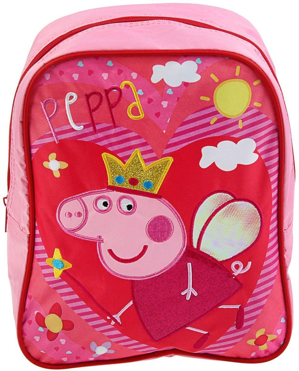 Peppa Pig Рюкзак детский Королева72523WDЯркий, пёстрый и невероятно милый Рюкзачок детский Свинка Пеппа. Королева 28*21*12,5 см позволит вашему чаду почувствовать себя самостоятельным, приучит его к аккуратности и дисциплине.Такой изысканный текстильный мини-рюкзак девочки могут использовать как косметичку, складывая туда детскую помаду и блёстки. А парни с удовольствием положат туда несколько любимых машинок и футбольный мяч или, позабыв обо всём, будут бегать с друзьями во дворе, поместив сумку себе за спину.Рюкзачок детский Свинка Пеппа. Королева 28*21*12,5 см — прекрасный подарок ребёнку на день рождения или стимул начать подготовку к новому учебному году. Осчастливьте своё дитя красивой и надёжной вещью, и его радостная улыбка будет для вас заслуженной наградой!