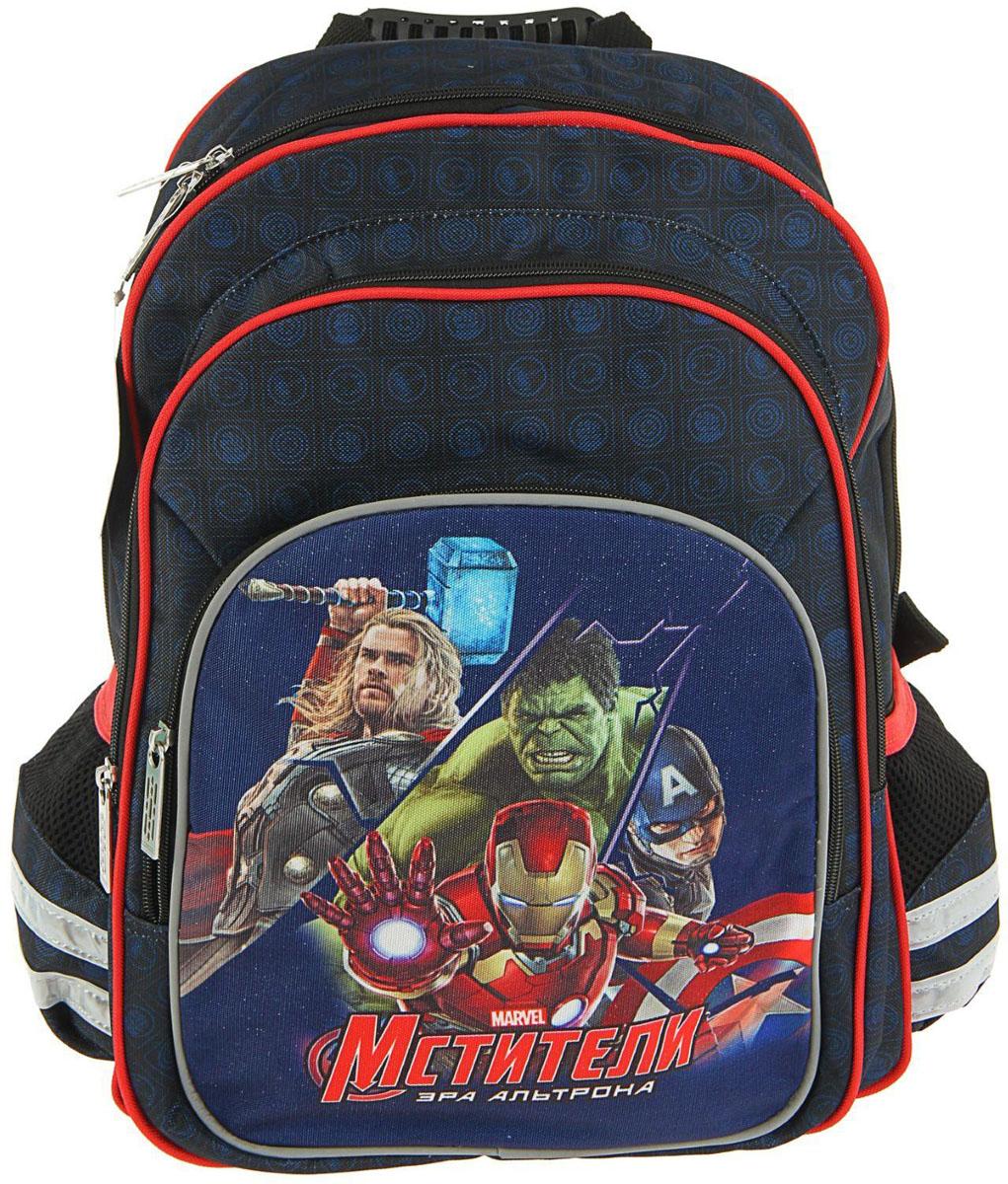 Marvel Рюкзак детский Мстители Команда1399017Рюкзак школьный эргономичная спинка Marvel Мстители Команда 38*28*13 см, для мальчика, черный — это более мягкая, по сравнению с ранцем, эргономичная текстильная школьная сумка, обладающая оригинальным дизайном и большой вместительностью.В спинку такого рюкзака вставлена пенка, а на местах максимального соприкосновения с телом ребёнка (лопатки, поясница, плечи) ещё и нашиты дополнительные мягкие подушечки, которые дают возможность циркулировать воздуху, обеспечивая комфортные ощущения для спины.Именно такой рюкзак, по мнению врачей-ортопедов, считается оптимальным для школьников начальных и средних классов.