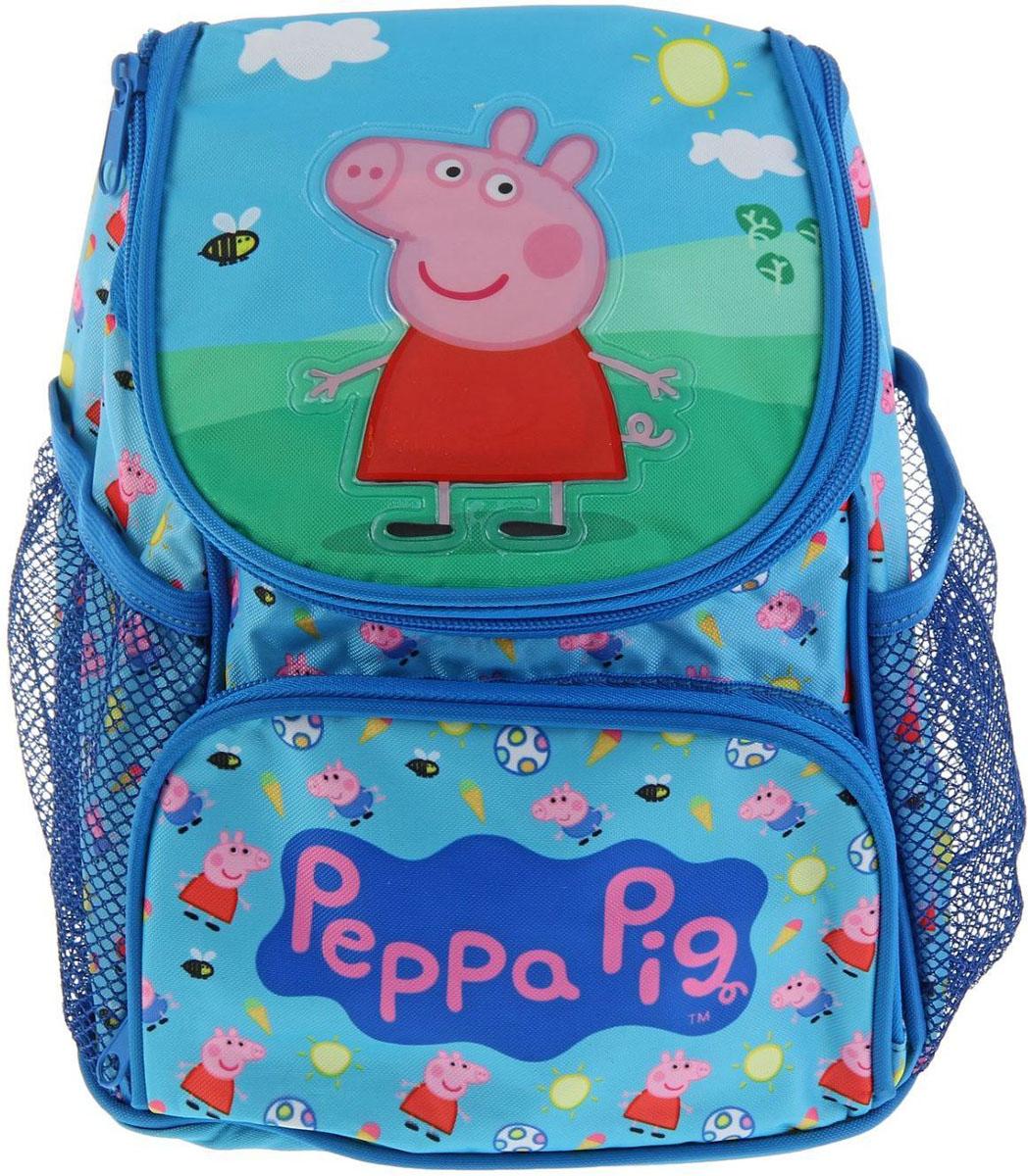 Peppa Pig Рюкзак детский Свинка Пеппа1416885Яркий, пёстрый и невероятно милый Рюкзачок детский Свинка Пеппа 23*19*8 см позволит вашему чаду почувствовать себя самостоятельным, приучит его к аккуратности и дисциплине.Такой изысканный текстильный мини-рюкзак девочки могут использовать как косметичку, складывая туда детскую помаду и блёстки. А парни с удовольствием положат туда несколько любимых машинок и футбольный мяч или, позабыв обо всём, будут бегать с друзьями во дворе, поместив сумку себе за спину.Рюкзачок детский Свинка Пеппа 23*19*8 см — прекрасный подарок ребёнку на день рождения или стимул начать подготовку к новому учебному году. Осчастливьте своё дитя красивой и надёжной вещью, и его радостная улыбка будет для вас заслуженной наградой!