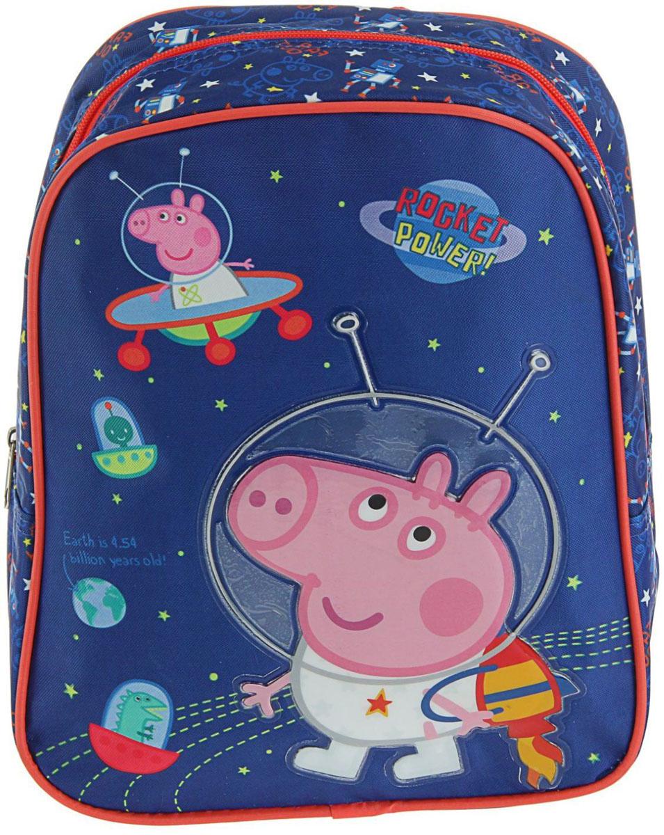 Peppa Pig Рюкзак дошкольный Джорж 2335961RU01654Дошкольный рюкзак Peppa Pig обязательно пригодится вашему ребенку! Он может взять его с собой на прогулку, в гости или в детский сад.Выполнен рюкзак из прочного материала, что позволяет служить ему долгое время. Содержит изделие одно отделение, закрывающееся на застежку-молнию.Рюкзак оснащен регулируемыми по длине плечевыми лямками и дополнен текстильной ручкой для переноски в руке.Рюкзак порадует глаз и подарит отличное настроение вашему ребенку, который будет с удовольствием носить в нем свои вещи или любимые игрушки.