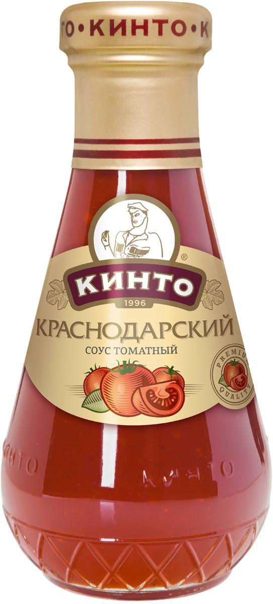 Кинто соус томатный Краснодарский мини, 200 г0120710Всем кто еще помнит времена СССР и тем, кто вырос уже в новой реальности, мы возвращаем хит советских прилавков. Его чуть островатый и в одновременно пикантный вкус незаменимый помощник на кухне.