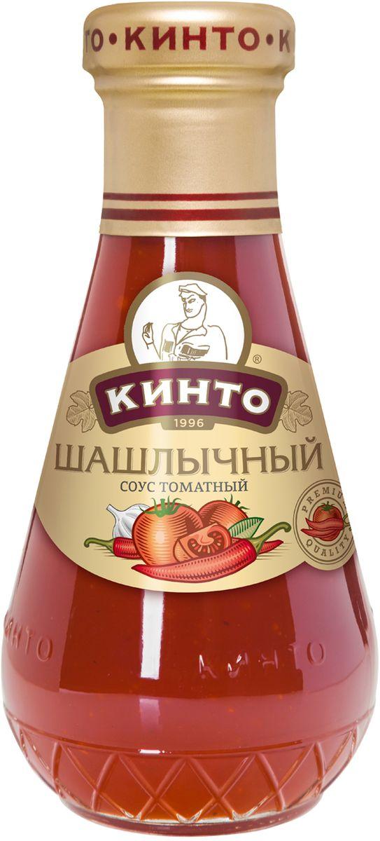 Кинто соус томатный Шашлычный мини, 190 гSUFUNDDRЭтот соус прекрасно дополнит дружеские посиделки на даче или выходные на природе с семьей, подарив свой вкус мясу, рыбе или овощам, приготовленным на углях. В нем всеми любимые ароматные специи, красный перец для остроты и немного пряного чеснока. Только натуральные ингредиенты и специи.
