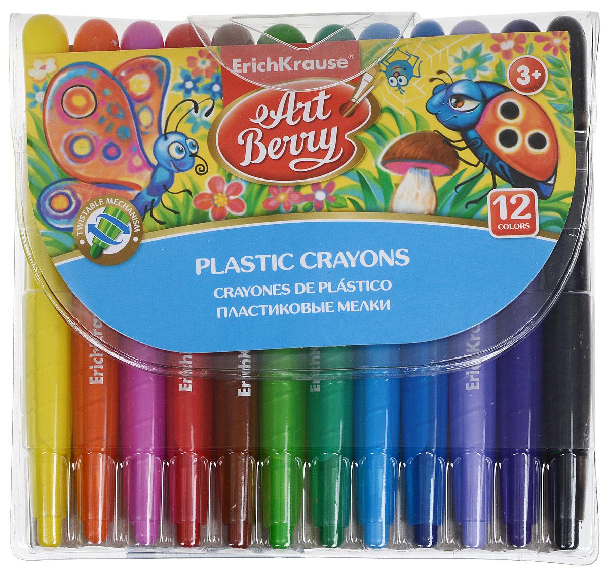 Erich Krause Мелки выкручивающиеся Art Berry 12 цветов34924Выкручивающиеся мелки Erich Krause Art Berry помогут вашему маленькому художнику раскрыть свой талант. В набор входят 12 цветных мелков (желтый, оранжевый, красный, розовый, коричневый, салатовый, зеленый, голубой, синий, светло-фиолетовый, фиолетовый, черный). Корпус мелков выполнен из высококачественного прочного пластика. Мелки удобны в использовании: необходимо просто повернуть корпус - и можно приступать к рисованию. Их не нужно точить, а еще они устойчивы к ломке.Эти мелки способствуют развитию у ребенка мелкой моторики рук, координации движений, цветовосприятия и творческого мышления.Уважаемые клиенты! Обращаем ваше внимание на то, что упаковка может иметь несколько видов дизайна. Качественные характеристики товара остаются неизменными. Поставка осуществляется в зависимости от наличия на складе.