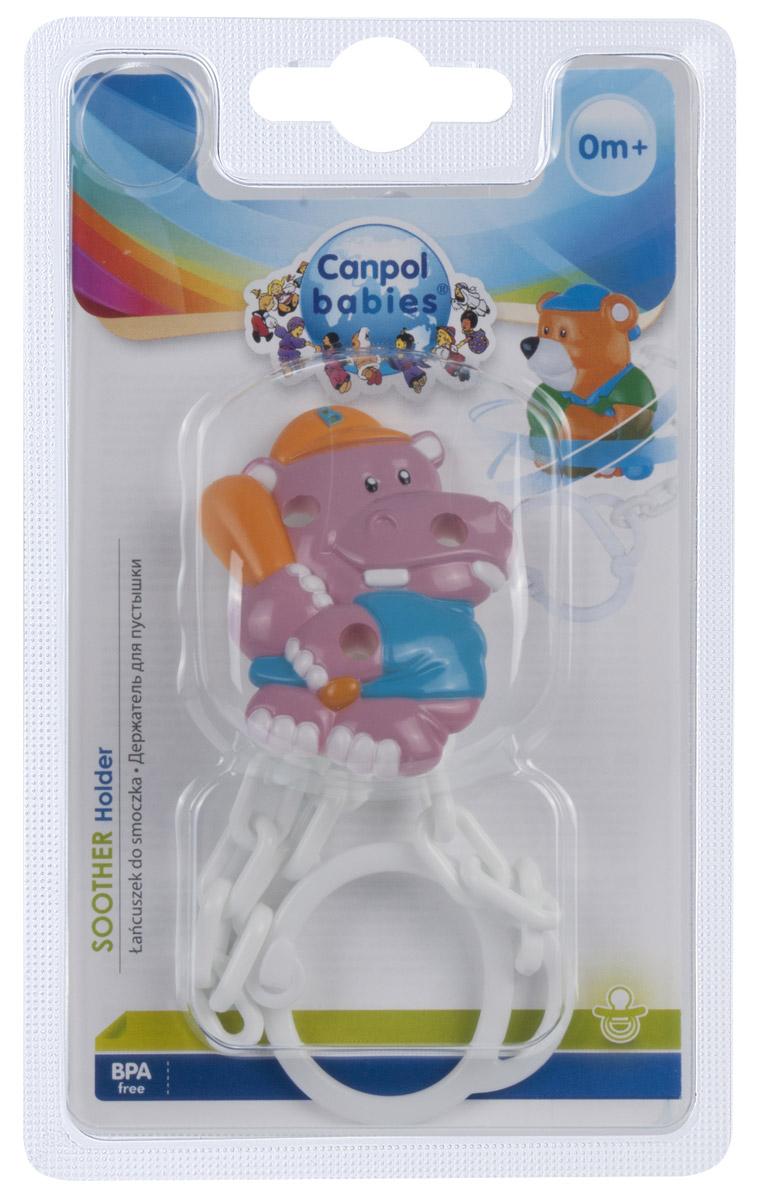 Canpol Babies Клипса-держатель для пустышки Бегемотик