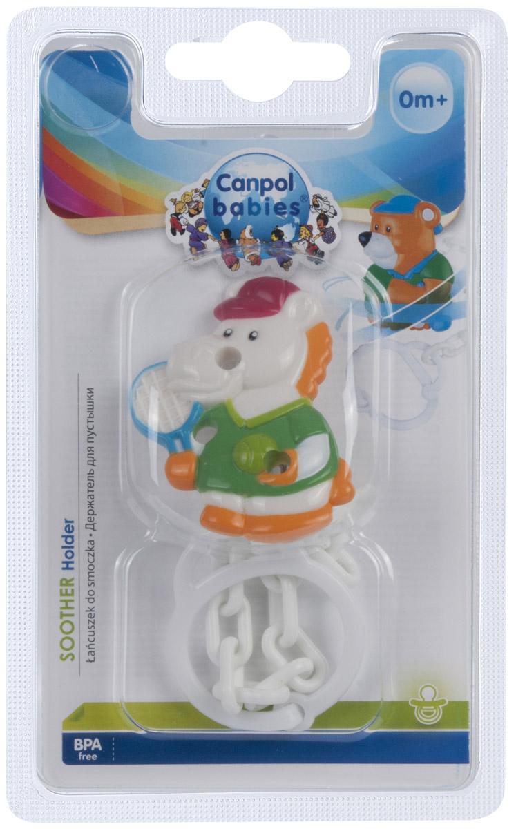 Canpol Babies Клипса-держатель для пустышки Лошадка
