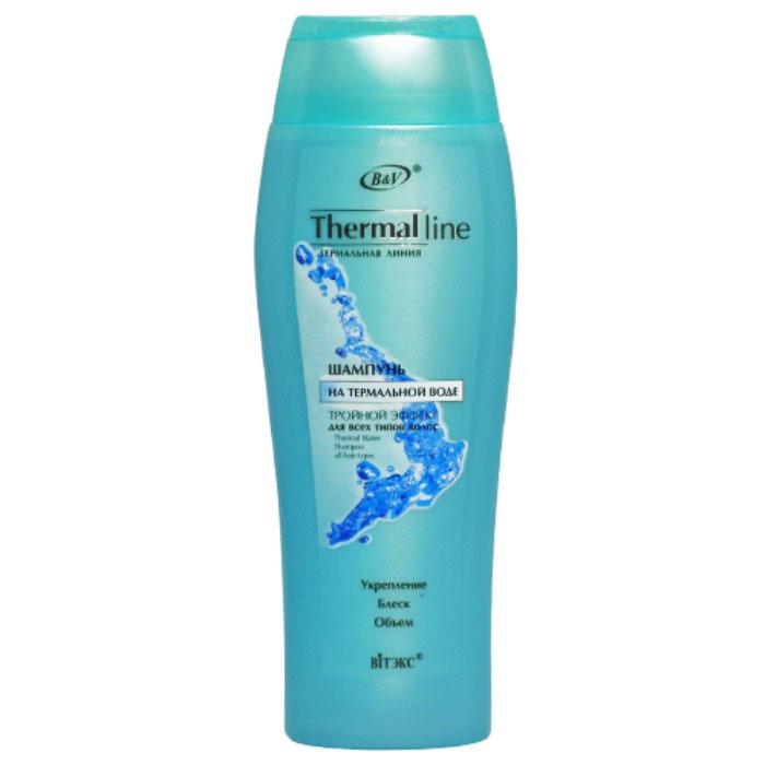Витэкс Шампунь на термальной воде Тройной эффект для всех типов волос, 500 млFS-00897Линия: Термальная линияУкрепляет корни и структуру волос, придает волосам интенсивный блеск и объем, питает и укрепляет луковицы волос. Подходит для ежедневного использования.Результат: волосы выглядят здоровыми, сильными и блестящими.