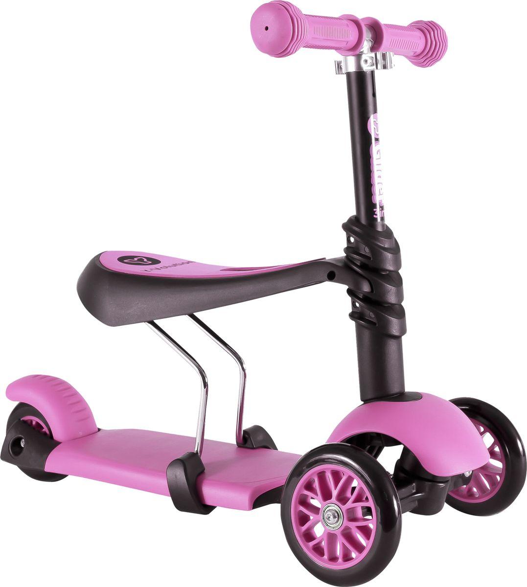 YVolution Самокат-беговел Glider 3 в 1 цвет розовый -  Беговелы