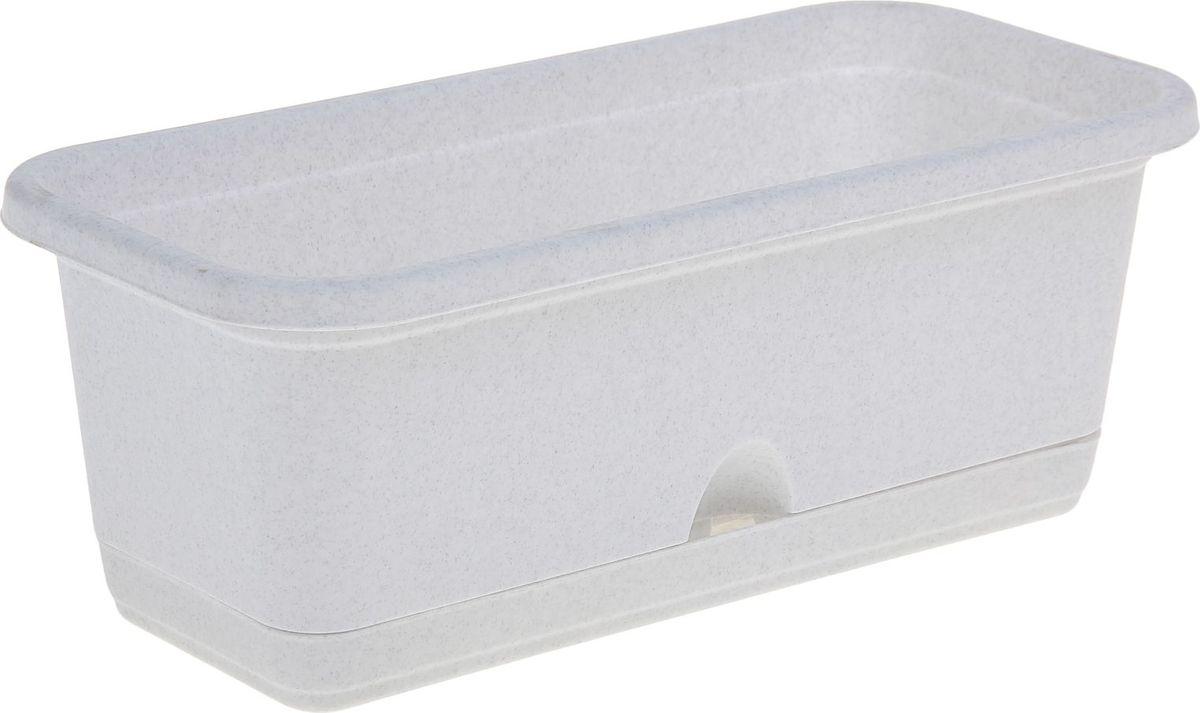 Балконный ящик Idea, с поддоном, цвет: белый мрамор, 38 х 15 х 13 см787502Балконный ящик Idea изготовлен из высококачественного цветного полипропиленаи оснащен поддоном. Изделие предназначено для выращивания цветов и рассады как на балконе, так и в комнатных условиях. Размер ящика (с учетом поддона): 38 х 15 х 13 см.Размер поддона: 33 х 11 х 3 см.
