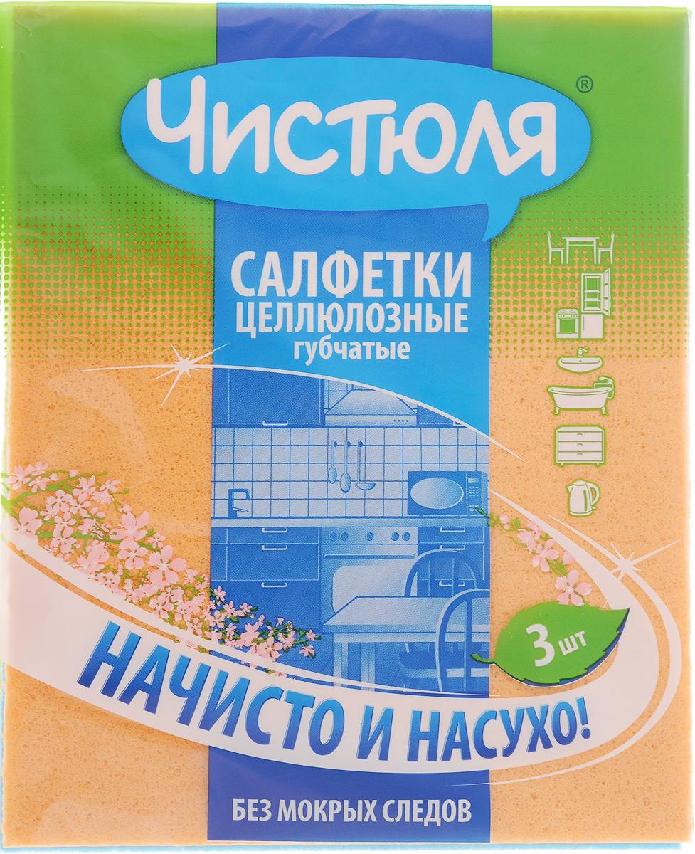 Салфетка для уборки Чистюля, целлюлозная, цвет: оранжевый, голубой, желтый, 15 х 18 см, 3 шт19201Салфетки для уборки Чистюля изготовлены из целлюлозы - растительного волокна, которое получают из древесины, поэтому салфетки имеют природное происхождение. Одно из основных свойств целлюлозы - способность влажной салфетки вытирать поверхности насухо. Чтобы чисто вытереть стол, не нужно использовать мокрую губку и сухое полотенце - достаточно одной целлюлозной салфетки. Кроме того, влажная салфетка не оставляет за собой мокрых следов. Это идеальный вариант для поверхностей, которые нельзя мыть - бытовой техники, светильников, полированной мебели. Кроме того, к такой губчатой салфетке хорошо прилипает пыль.