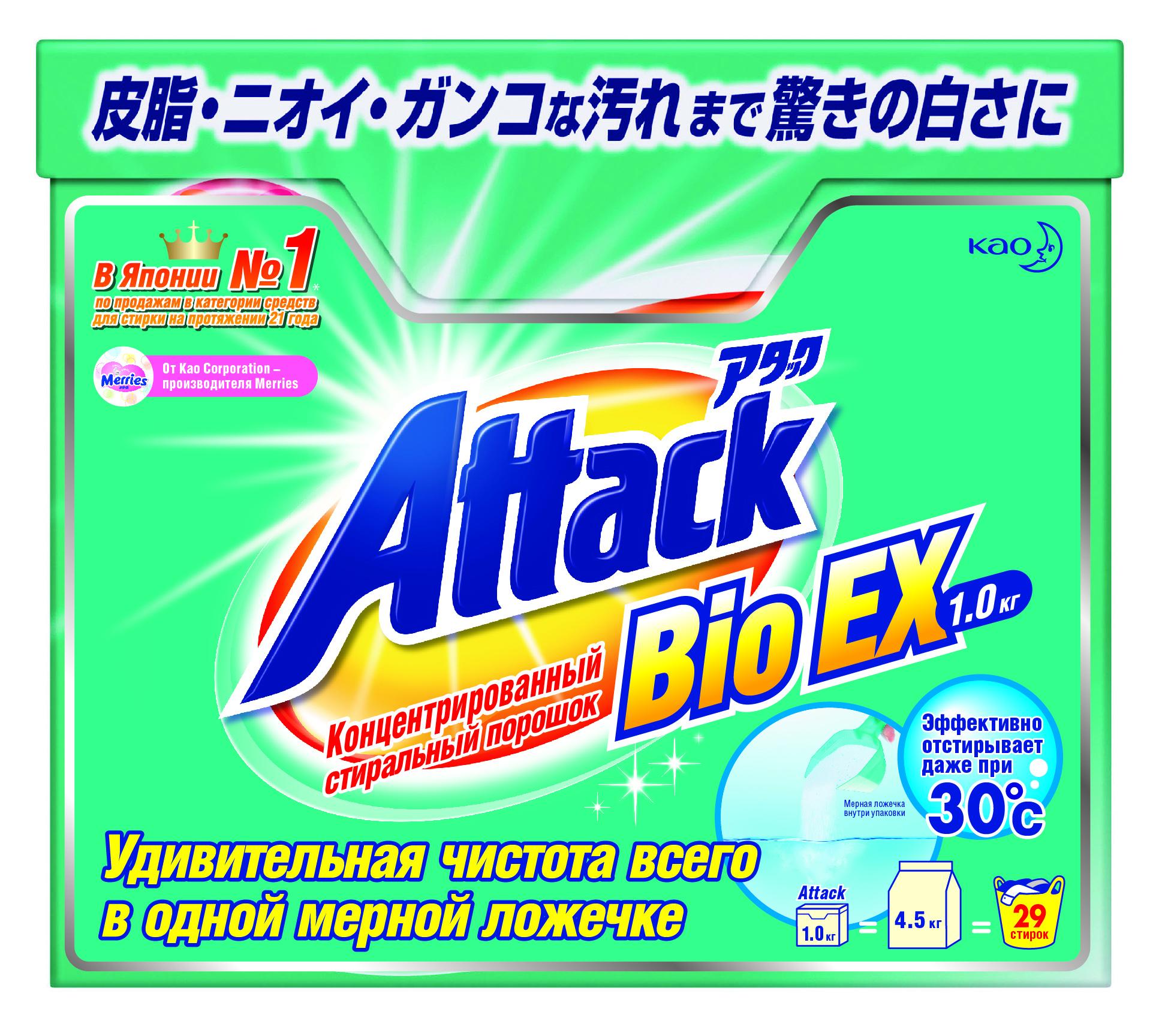 Стиральный порошок Attack BioEX, концентрированный, 1 кг904714Концентрированный стиральный порошок Attack BioEX подходит для стирки белой и цветной одежды из хлопчатобумажной, льняной и синтетической ткани, не подходит для стирки шерсти и шелка. Благодаря гранулам, содержащим воздух, средство быстро растворяется в холодной воде и атакует грязь. Обладает нежным цветочным ароматом. Не содержит фосфатов и хлора.Рекомендуемая температура стирки 30-40°С. Подходит для ручной и машинной стирки. Состав: 15-30% цеолит, 5-15% анионоактивный ПАВ, неионогенный ПАВ, поликарбоксилат, менее 5% мыло, энзимы, отдушка, оптический отбеливатель.Товар сертифицирован.