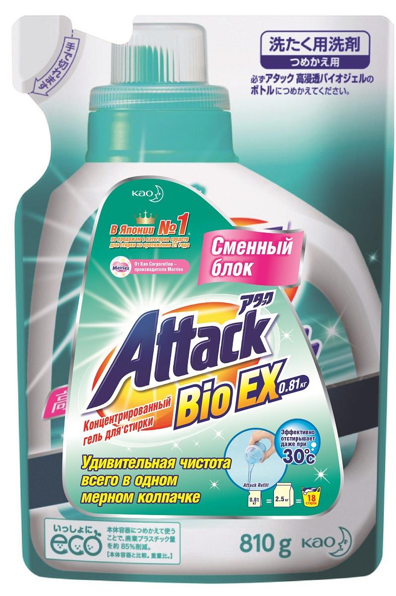 Гель для стирки Attack BioEX, концентрированный, 0,81 кг62030008Концентрированный гель для стирки Attack BioEX подходит для стирки белой и цветной одежды из хлопчатобумажной, льняной и синтетической ткани, не подходит для стирки шерсти и шелка. Благодаря активному био-энзиму вымывает въевшуюся грязь, устраняет засаленность и неприятные запахи. Обладает легким и прохладным ароматом. Рекомендуемая температура стирки 30-40°С. Подходит для ручной и машинной стирки. Состав: 15-30% неионогенный ПАВ, 5-15% анионоактивный ПАВ, менее 5% акриловый сополимер, мыло, энзим, отдушка, оптический отбеливатель.Товар сертифицирован.
