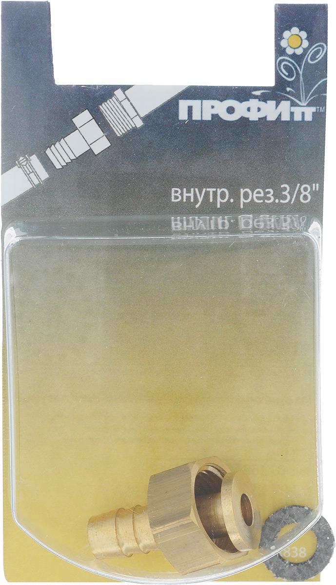 Наконечник Профитт, внутренняя резьба 3/8, диаметр 8 ммА00319Наконечник с внутренней резьбой Профитт предназначен для подключения шланга к системе подачи воды - к водяному насосу, крану, насадкам и другим элементам. Изготовлен из высокопрочной и долговечной латуни. Обладает высокой износостойкостью, устойчивостью к химическим веществам, механическим воздействиям и коррозии. Простой монтаж. Крепится к оборудованию с помощью внутренней резьбы, а к шлангу - елочкой, которая предотвращает протекание и обрывы. Головка выполнена в форме шестигранника. Созданное соединение обладает высокой надежностью и герметичностью.