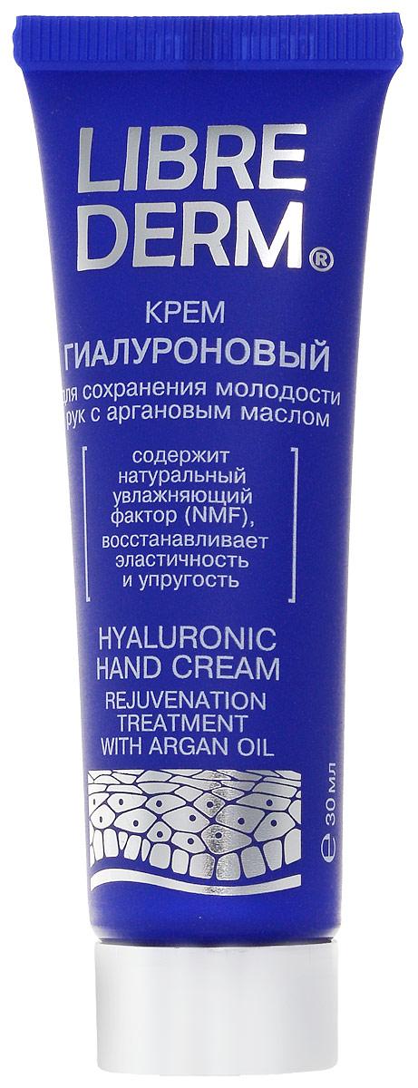 Librederm Гиалуроновый крем для сохранения молодости рук с аргановым маслом 30 мл148Обладает сильным увлажняющим и смягчающим действием, восстанавливает эластичность и упругость кожи рук, питает кутикулу способствует разглаживанию мелких морщинок, замедляет процессы старения и защищает от воздействия внешних агрессивных факторов шелковистая текстура позволяет полностью впитаться, не оставляя жирной пленки содержит гиалуроновую кислоту, аргановое масло и натуральный увлажняющий фактор (NMF) мини-формат крема удобно положить в сумочку и взять с собой