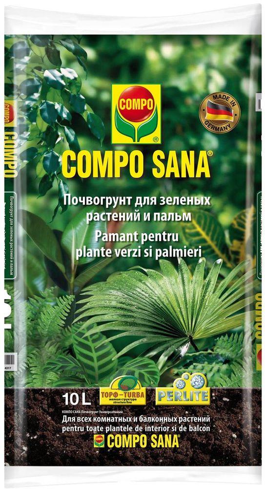 Почвогрунт Compo Sana, для зеленых растений и пальм, 10 л1143108066