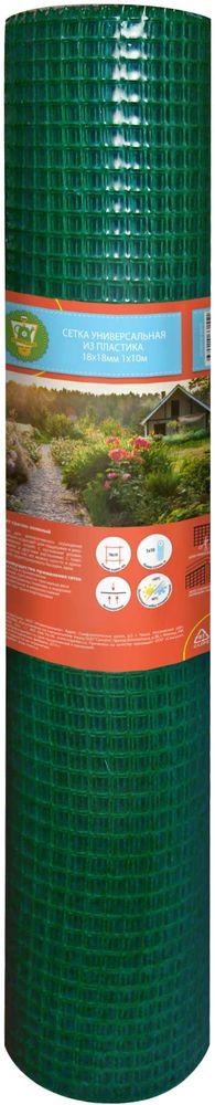 Сетка универсальная Garden Show, 1 х 5 м. 466250466250Сетка универсальная Garden Show, выполненная из пластика, является универсальным решением множества проблем на садовом участке. Их применяют там, где необходима вертикальная опора для поддержки тяжелых видов растений или же для вьющихся растений. Кроме того, применение пластиковой садовой сетки вполне оправданно и для создания клеток и вольеров, для обустройства беседок и пергол и для великого множества других подобных задач. Размер ячеек: 18 х 18 мм.