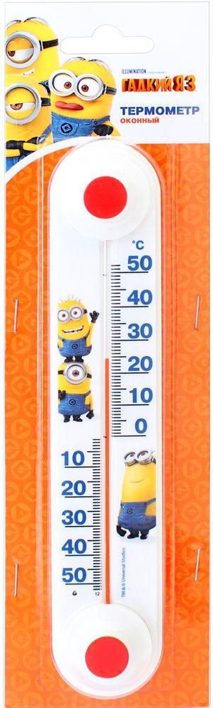 Термометр оконный Гадкий Я, на липучке, 20,5 х 4 х 3 см466391