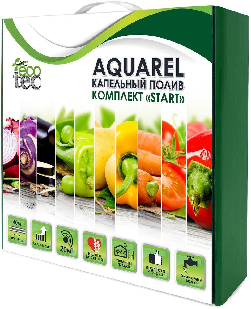 Капельный полив Ecotec Aquarel. Start капельный полив цена 2012 года купить город днепропетровск украина