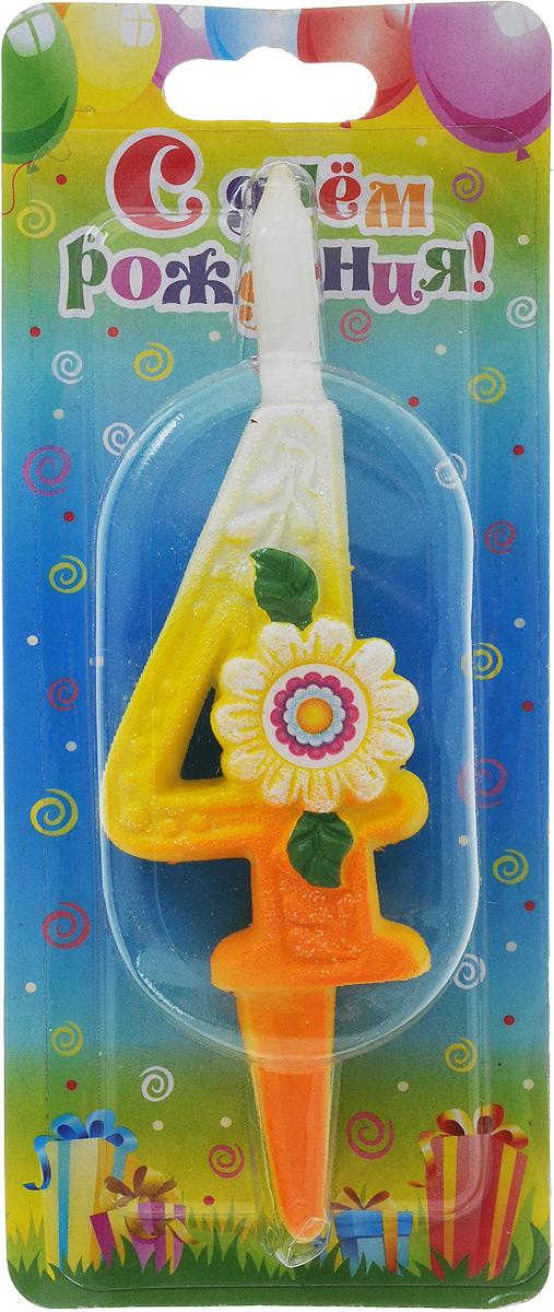 Свеча для торта Омский cвечной завод  Солнечная цифра 4 , высота 12,5 см -  Свечи для торта