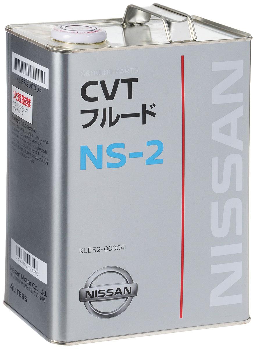 Масло трансмиссионное Nissan CVT NS-2, для вариаторов, 4 лS03301004Nissan CVT NS-2 - современная оригинальная синтетическая жидкость для вариаторной (бесступенчатой) трансмиссии автомобилей Ниссан. Создана специально для трансмиссий Hyper CVT, которые отличаются от предыдущих моделей большей прецизионной точностью исполнения деталей, в частности подгонки клиновидного ремня к шкивам.Это второе поколение специальных жидкостей для клиноременных вариаторов Nissan, производимых японской компанией Jatco. Применяется на большинстве автомобилей марки с вариаторм с 2006 года, появилась на рынке в 2002 году для Nissan Murano. Также жидкость вариатора Nissan CVT NS-2 может быть использована в автомобилях других марок, где установлены вариаторы японской компании Jatco. К таким маркам относятся Renault, Peugeot, Citroen, Dodge, Mitsubishi, Suzuki, Jeep.Применяется на большинстве автомобилей Nissan с вариатором с 2006 года:-Nissan Qashqai,-Nissan X-trail,-Nissan Teana,-Nissan Murano,-Nissan Cube (11-12 кузов),-Nissan Note (правый руль).Товар сертифицирован.
