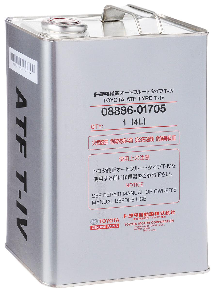 Масло трансмиссионное Toyota ATF Type T-IV, 4 л1942044Трансмиссионное масло Toyota ATF Type T-IV - высококачественная жидкость для автоматических трансмиссий Toyota ATF T IV, созданная с использованием базовых масел высокой степени очистки и тщательно сбалансированной комбинации присадок. Эта жидкость идеально подходит для автоматических трансмиссий, обеспечивая плавность переключения передач и надежную работу всех деталей трансмиссии.Состав: синтетическое базовое масло, комплекс присадок.Товар сертифицирован.