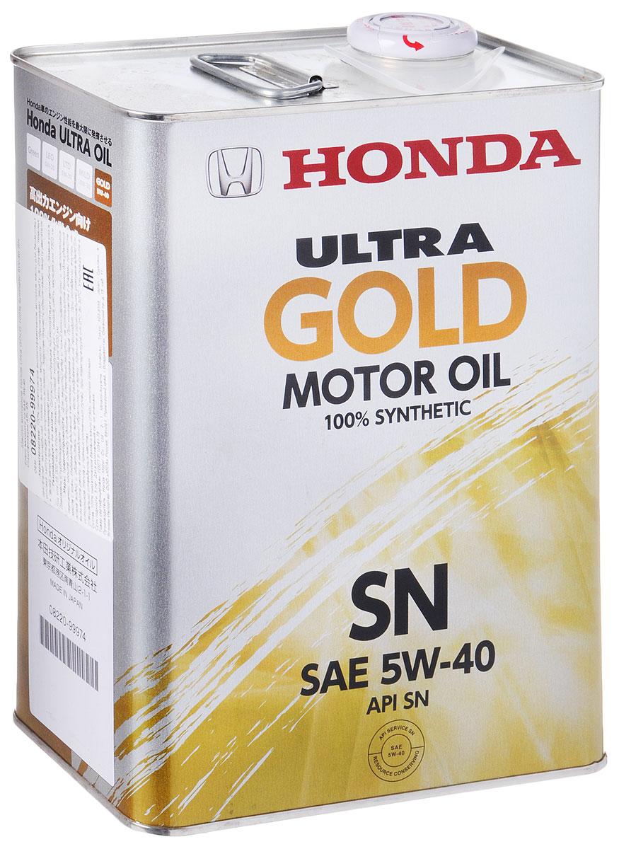 Масло моторное Honda Ultra Gold, синтетическое, SN, класс взякости 5W-40, 4 л1923Моторное масло Honda Ultra Gold - это синтетическое всесезонное моторное масло наивысшего класса для бензиновых двигателей Honda. Обладает исключительными характеристиками в жестких условиях эксплуатации при низких и высоких температурах, улучшенными антиокислительными, противопенными свойствами для двигателей японских автомобилей. Создано специально для автомобилей марки Honda. Обеспечивает легкий запуск при низких температурах и надежную работу двигателя в экстремальных режимах.Допуски и спецификации: API SN; ILSAC GF-5.Состав: 100% синтетическое базовое масло (ПАО), комплекс присадок.Товар сертифицирован.