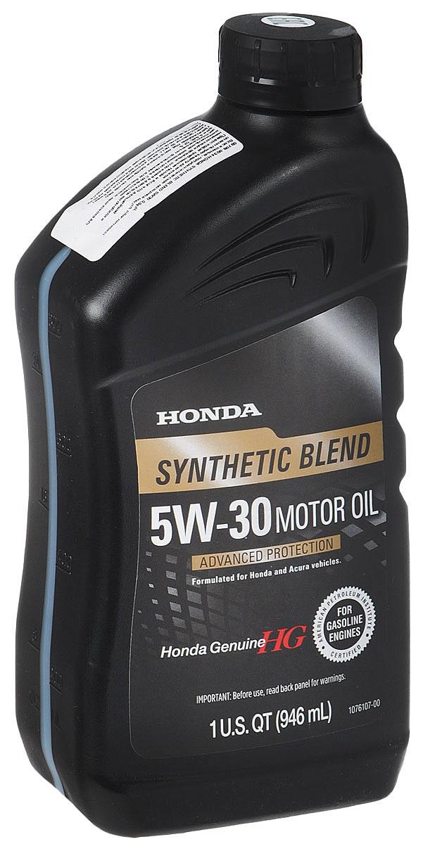 Моторное масло Honda Synthetic Blend. Класс вязкости 5w30, 946 мл08798-9034Моторное масло Honda Synthetic Blend обладает исключительными энергосберегающими характеристиками; обладает улучшенной формулой; превосходит по всем показателям предыдущие поколения масел Honda. Моторное масло Honda Synthtic Blend SAE 5W-30 предназначено для двигателей новейшего поколения автомобилей HONDA.Уважаемые клиенты! Обращаем ваше внимание на то, что упаковка может иметь несколько видов дизайна. Поставка осуществляется в зависимости от наличия на складе.