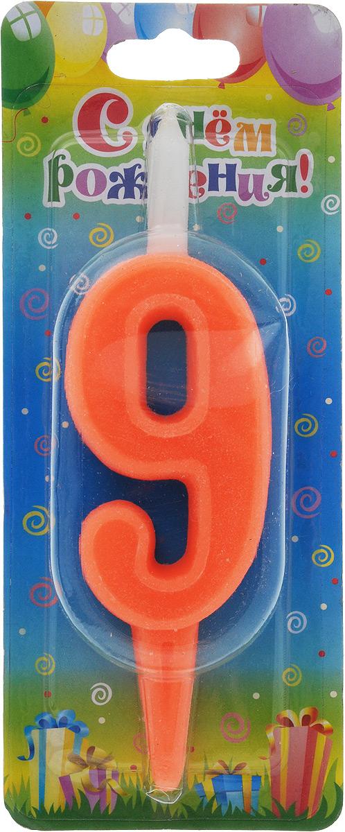 Свеча для торта Омский cвечной завод  Цифра 9 , цвет: оранжевый, высота 12,5 см -  Свечи для торта