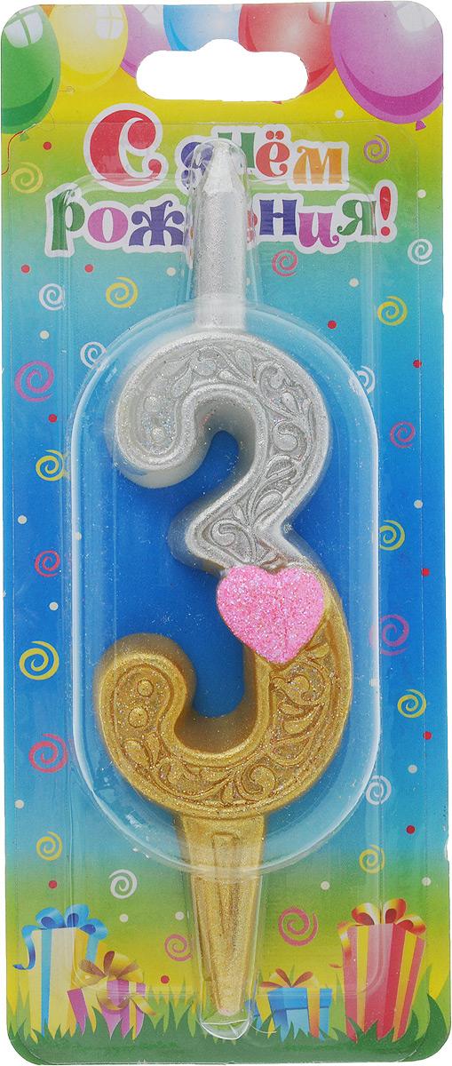 Свеча для торта Омский cвечной завод  Цифра 3 с сердечками , высота 12,5 см -  Свечи для торта
