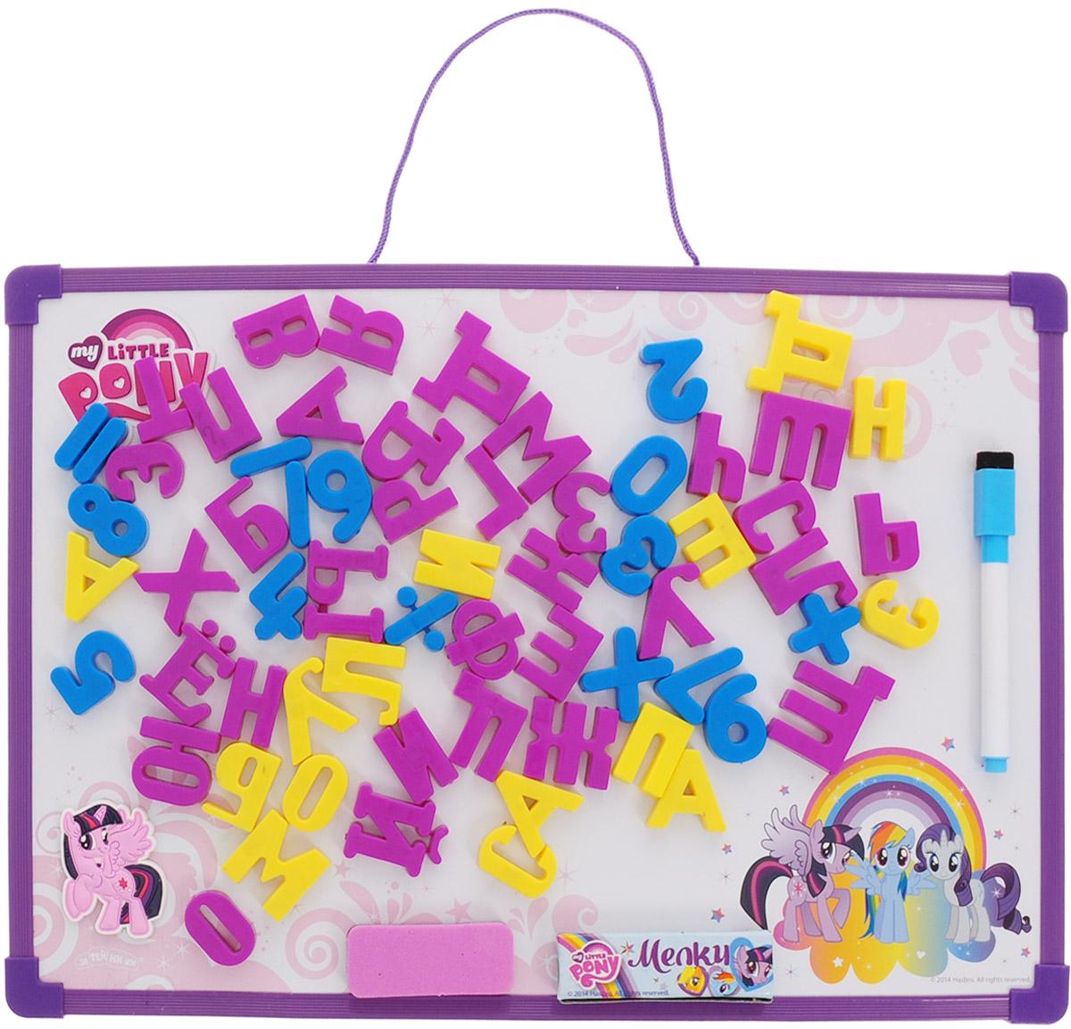 My Little Pony Магнитно-маркерная доска цвет фиолетовый 28 х 40 см1131477Если ваш ребенок очень любит рисовать, то доска для рисования My Little Pony отлично для этого подойдет. Игрушка красиво оформлена изображениями персонажей из детского мультфильма. Доска магнитная My Little Pony позволит малышу удобно выкладывать буквы, также на ней можно рисовать маркером. Доска для рисования поможет вашему ребенку подготовиться к школьным занятиям. С ней он быстро выучит буквы из алфавита и сможет складывать целые слова или предложения. Доска предназначена для обучения и развития у детей творческих способностей.