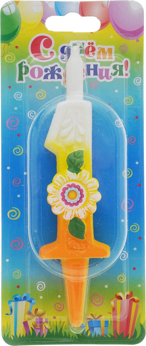 Свеча для торта Омский cвечной завод  Солнечная цифра 1 , высота 12,5 см -  Свечи для торта