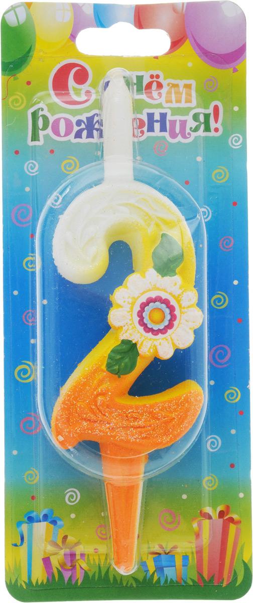 Свеча для торта Омский cвечной завод  Солнечная цифра 2 , цвет: желтый, высота 12,5 см -  Свечи для торта