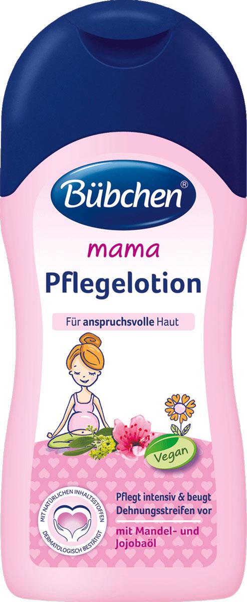 Bubchen Молочко для ухода за кожей беременных и кормящих матерей Mama Pflegelotion 200 млFS-00103Молочко для ухода за кожей беременных и кормящих матерей Bubchen Mama Pflegelotion для интенсивного ухода и массажа во время беременности и в период грудного вскармливания.Поддерживает эластичность кожи и прекрасно увлажняет. Предупреждает появление растяжек и подтягивает кожу. Содержит масло жожоба и миндаля. Не содержит минерального масла, красителей и консервантов. Уникальная композиция ароматов - расслабляющий эффект доказан! Проверено дерматологами.Применение: небольшое количество лосьона нанести на кожу и втереть легкими массирующими движениями. При отеках ног рекомендуется перед применением охладить молочко в холодильнике.Уважаемые клиенты! Обращаем ваше внимание на то, что упаковка может иметь несколько видов дизайна. Поставка осуществляется в зависимости от наличия на складе.