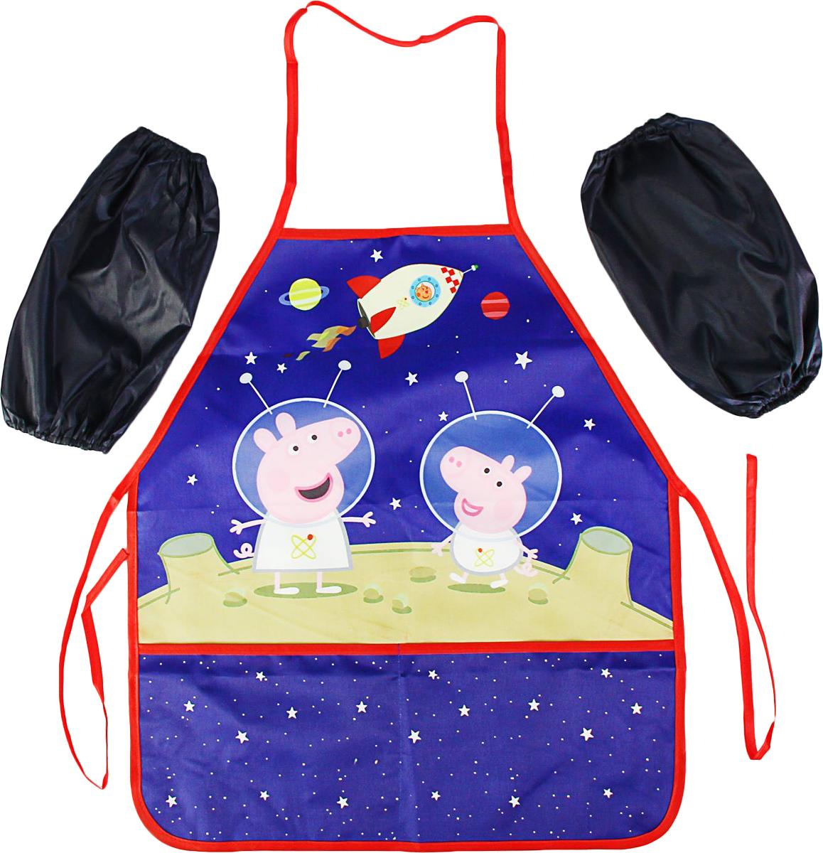 Peppa Pig Фартук детский для труда с нарукавниками Космос -  Аксессуары для труда