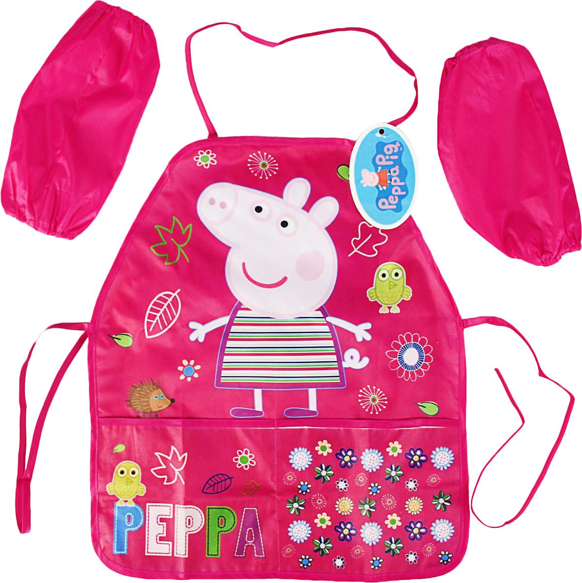 Peppa Pig Фартук детский для труда с нарукавниками Листопад -  Аксессуары для труда
