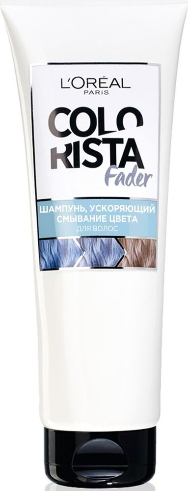LOreal Paris Шампунь для волос Colorista Fader, ускоряющий смывание цвета, 200 млMP59.4DШампунь для волос Колориста имеет специальную очищающую формулу, которая помогает ускорить смывание цвета с волос, окрашенных красящим бальзамом Colorista Washout. Его можно использовать как обычный шампунь каждый раз после окрашивания бальзамом Colorista до вымывания цвета.