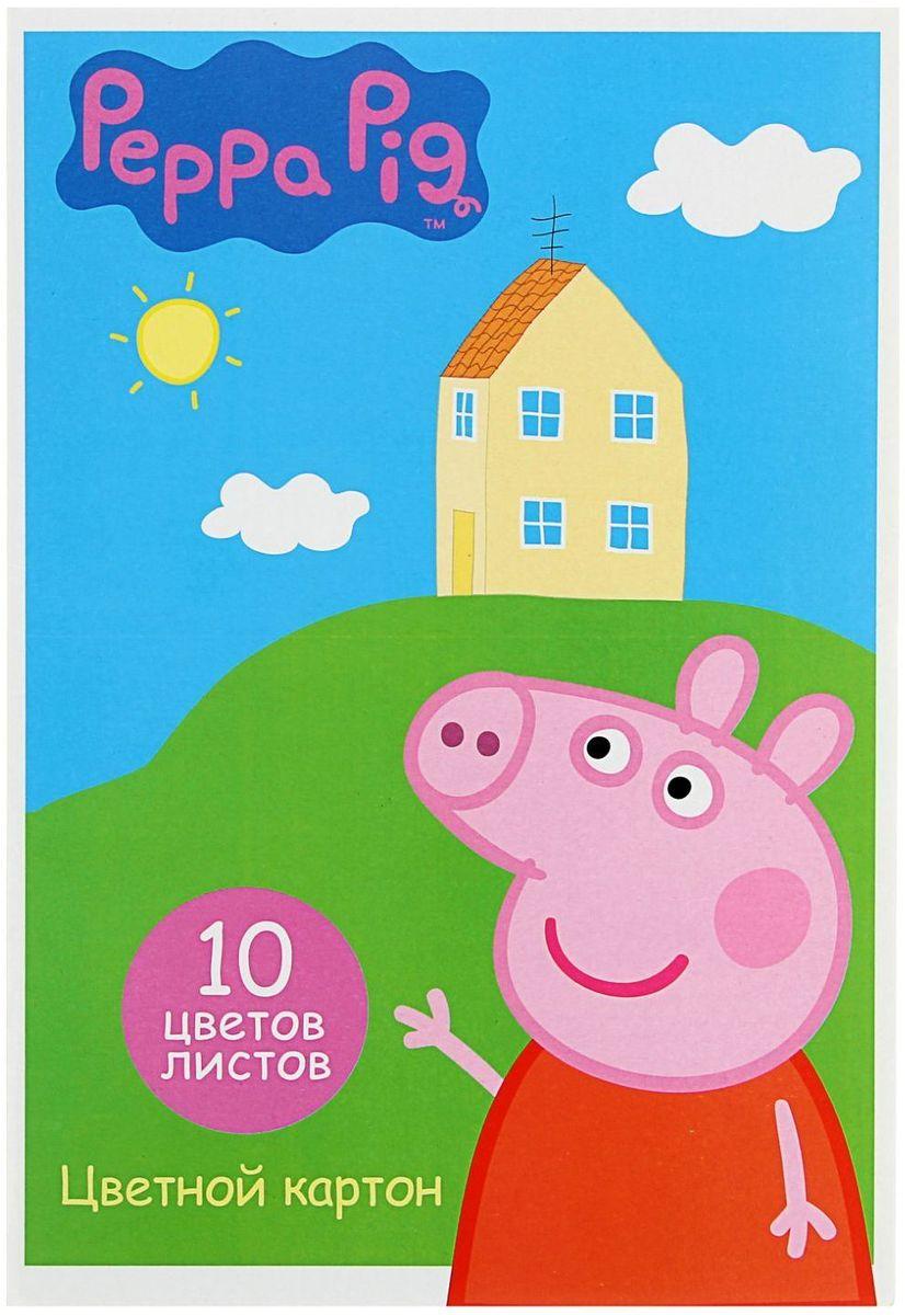 Peppa Pig Цветной картон 10 листов 10 цветов1364674Цветной картон Peppa Pig позволит ребенку раскрыть свой творческий потенциал.Создание поделок из цветного картона - это увлекательный процесс, способствующий развитию у ребенка фантазии и творческого мышления.Набор прекрасно подойдет для рисования, создания аппликаций, оригами, изготовления поделок из картона.