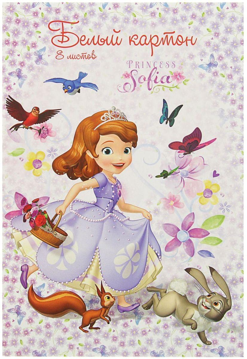 Disney Картон белый София Прекрасна 8 листов72523WDИзделия данной категории необходимы любому человеку независимо от рода его деятельности. У нас представлен широкий ассортимент товаров для учеников, студентов, офисных сотрудников и руководителей, а также товары для творчества.